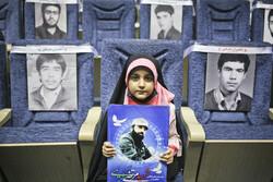 """İran'da """"Hac Kasım'ın Kızları"""" etkinliği düzenlendi"""