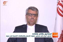 مندوب إيران: لم تدعم أي دولة في مجلس حقوق الإنسان عملية اغتيال الشهيد سليماني