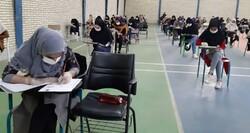 اعلام نتایج پذیرفته شدگان آزمون ورودی پایه دهم مدارس نمونه دولتی