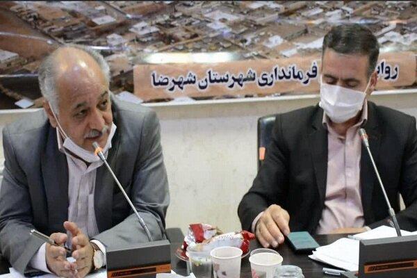 اختصاص ۹۰۰ میلیارد ریال تسهیلات ویژه اشتغال به روستاهای اصفهان