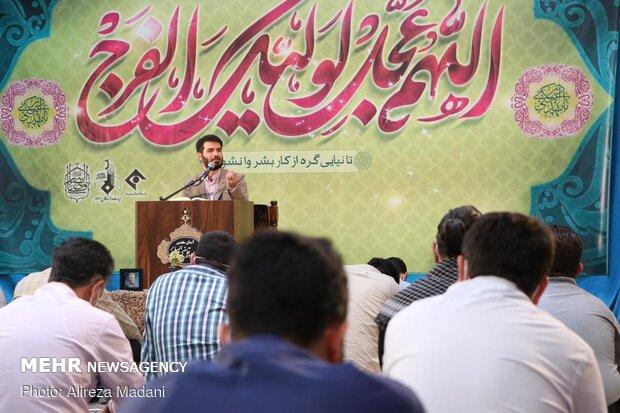 امامزادہ قاضی الصابر میں دعائے ندبہ منعقد