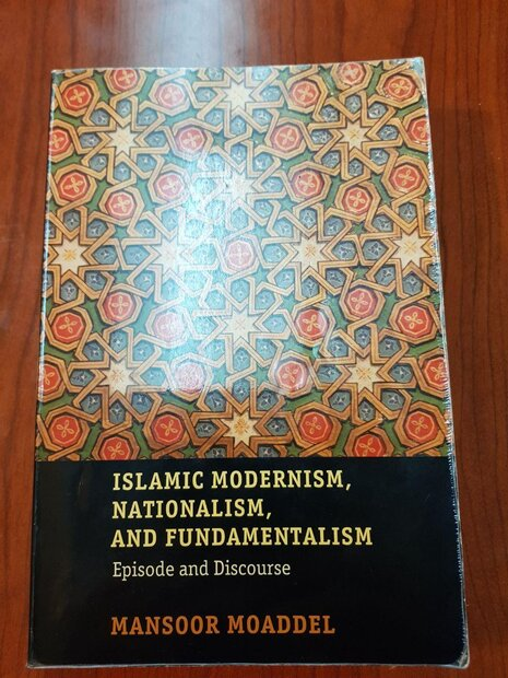 «مدرنیسم اسلامی، ناسیونالیسم، بنیادگرایی اسلامی» ترجمه میشود