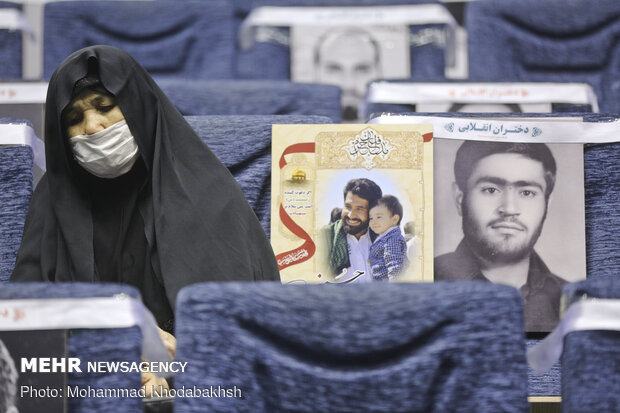 """İran'da """"Hac kasım'ın Kızları"""" isimli bir konferans düzenlendi"""