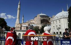 ایا صوفیہ میوزیم کو مسجد میں تبدیل کردیا گیا