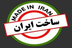 جی پی اس ساخت ایران، از معتبرترین شرکت ایرانی ردیاب بخریم