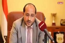 وزير النفط اليمني يحذّر من نفاد مخزون النفط وتداعيات هذا الأمر