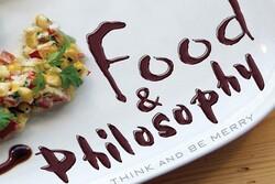 کنفرانس بینالمللی فلسفه خوردن و مصرف مواد غذایی برگزار میشود