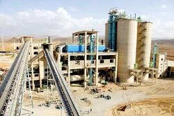 تمام ظرفیت تولید کارخانه سیمان به مصرف هرمزگان اختصاص یافت