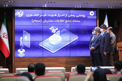 Unveiling ceremony of electronic authentication system