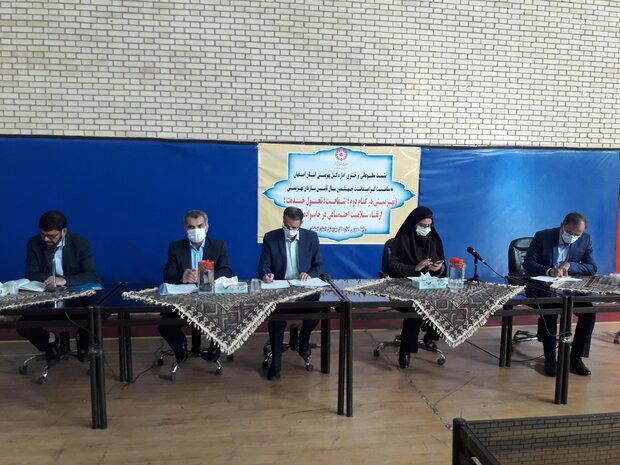 ۵۵ خانوار مددجوی اصفهانی در هفته بهزیستی صاحب مسکن می شوند