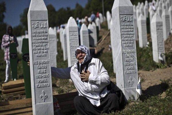 """مقتطفات من كلام قائد الثورة الإسلامية في ذكرى الإبادة الجماعية ب""""سربرنيتسا"""""""