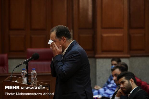 اولین جلسه دادگاه ویژه جرایم اقتصادی