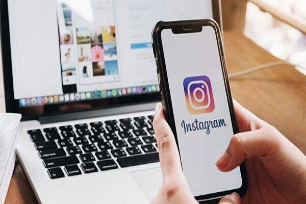 حفظ پیام های خصوصی و تصاویر حذف شده در اینستاگرام !