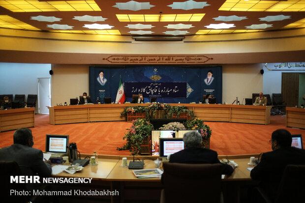 Taskforce against Smuggling Goods, Currency meeting held