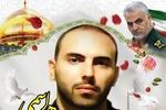 پیکر شهید مدافع حرم «ابراهیم اسمی» در فردیس تشییع شد