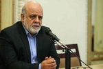 Iran amb. reacts to US sanction on him