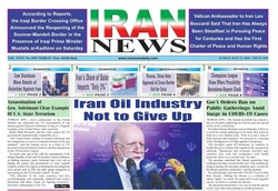 Front pages of Iran's English-language dailies on July 12