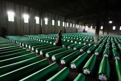 بیست و پنجمین سالگرد قتل عام سربرنیتسا