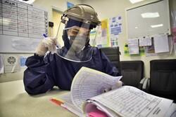 İran'da güncel koronavirüs vakaları: 249 bin 212 kişi iyileşti