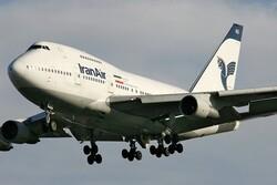 İran Havayolları Şirketi Almanya uçuşlarını yeniden başlatacak