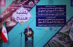 تعامل با ارتش توسعه پروژه رینگ چهارم اصفهان را ممکن کرد