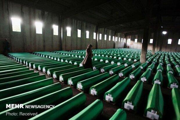 Srebrenitsa soykırımının üzerinden 26 yıl geçti