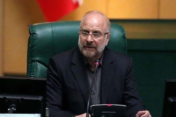 البرلمان الايراني يعرض أمام قائد الثورة خطة من 5 بنود لحل المشاكل الاقتصادية