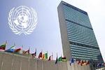 الأمم المتحدة تحيي الذكرى الـ 75 لتأسيسها دون مشاركة ترامب