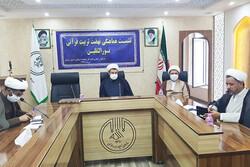 توسعه تربیت قرآنی اساس فعالیتهای سازمان دارالقرآنالکریم است