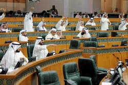 کویت از پارلمان خواستار تصویب قانونی برای بدهی عمومی شد