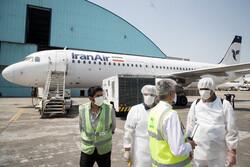 Tahran Mehrabad Havalimanı'nda dezenfeksiyon çalışmaları