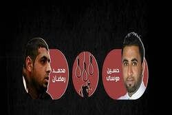 جمعیت الوفاق تایید حکم اعدام دو جوان بحرینی را محکوم کرد