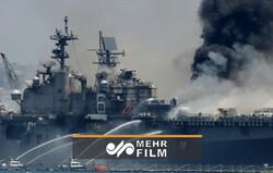 امریکی بحری جنگی جہاز لڑنے سے پہلے ہی آگ میں جل گیا