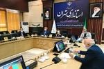 هوشمند سازی شبکه گاز در پایتخت تا پایان دولت انجام می شود