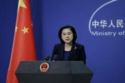 Çin'den uluslararası topluma 'İran' çağrısı
