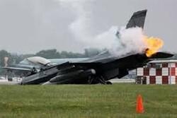 """تحطم خامس مقاتلة أمريكية من نوع """"إف 16"""" أثناء هبوطها"""