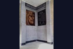 رونمایی از المان نقش برجسته شهید جهانآرا در خرمشهر