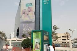 سقوط قیمت نفت موجی از ادغام بانکها در خاورمیانه به راه انداخت