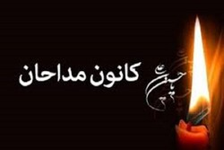 «غلامرضا چنگیزیان» رئیس کانون مداحان لرستان شد