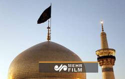 حرم امام رضا(ع) سیاه پوش شد