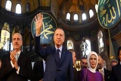 چرا اردوغان مسجد ایاصوفیه را دوباره فعال کرد؟/ رویای اروپایی ترکیه بر باد رفت!