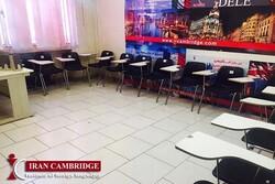 ویژگیهای یک آموزشگاه خوب برای آموزش زبان انگلیسی
