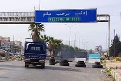 بمباران مواضع تروریستها در حومه ادلب از سوی جنگنده های روسی