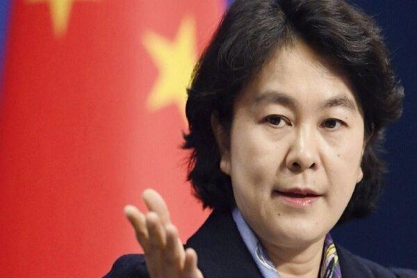 الصين تتّهم الولايات المتّحدة بتخريب السلام والإستقرار الإقليميين