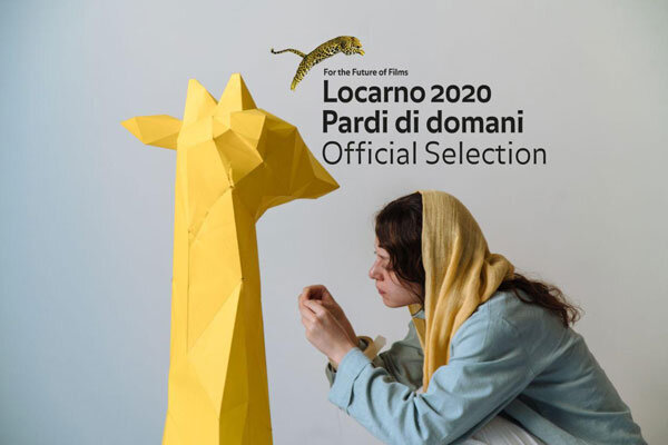 'Spotted Yellow' to vie at Locarno film festival