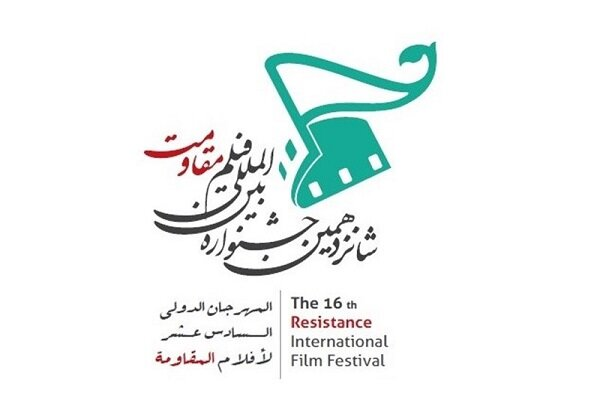 Health Ministry inks MoU with Resistance Int. Film Fest.