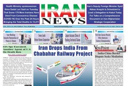 Front pages of Iran's English-language dailies on July 15