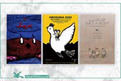İran yapımı iki animasyon Japonya'da yarışacak
