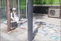 داستان کتابفروش زاهدانی