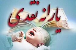 مصوبهای که با مطالبات مردمی و رسانهای لغو شد/ مقابله مجلس با تصمیم ضدجمعیتی دولت
